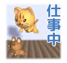 Cat is jumping out[3D Animated] sticker #15123323