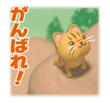 Cat is jumping out[3D Animated] sticker #15123324