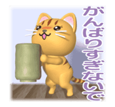 Cat is jumping out[3D Animated] sticker #15123325