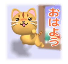 Cat is jumping out[3D Animated] sticker #15123326