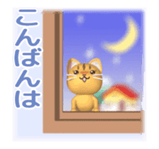 Cat is jumping out[3D Animated] sticker #15123327