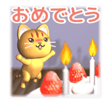 Cat is jumping out[3D Animated] sticker #15123328