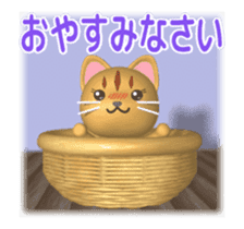 Cat is jumping out[3D Animated] sticker #15123335