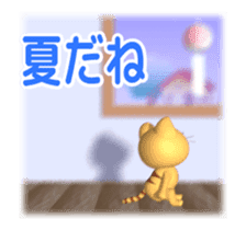Cat is jumping out[3D Animated] sticker #15123337