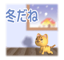 Cat is jumping out[3D Animated] sticker #15123339