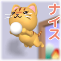 Cat is jumping out[3D Animated]