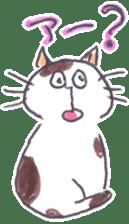 Henneko colorful sticker #15124337