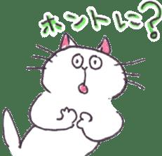 Henneko colorful sticker #15124361