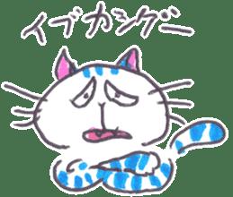Henneko colorful sticker #15124362