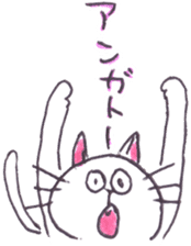 Henneko colorful sticker #15124365