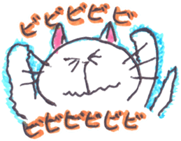 Henneko colorful sticker #15124368
