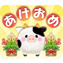 年末年始に使える★牛のスタンプ★お正月