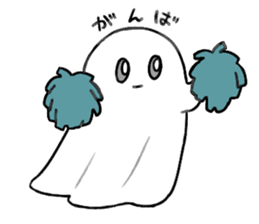 Ghost&boy sticker #15134452