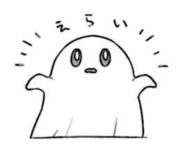Ghost&boy sticker #15134453
