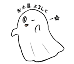 Ghost&boy sticker #15134459