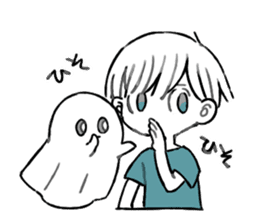 Ghost&boy sticker #15134474