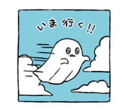 Ghost&boy sticker #15134476