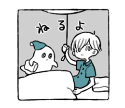 Ghost&boy sticker #15134482