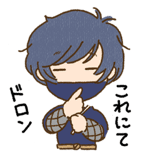 Sticker of SORARU ver.3!!! sticker #15140052