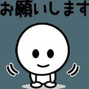 สติ๊กเกอร์ไลน์ Thanks Thanks Thanks (Animation Ver.4)