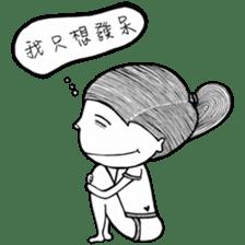 Homimi sticker #15155400