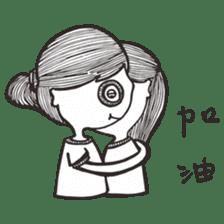 Homimi sticker #15155409