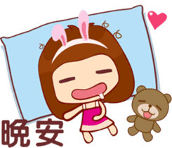 Cute little Mina sticker #15156706