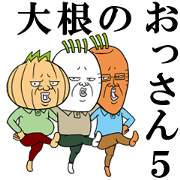 สติ๊กเกอร์ไลน์ Middle-aged man of the Japanese radish5