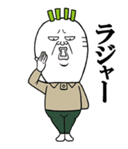 Middle-aged man of the Japanese radish5 sticker #15157429