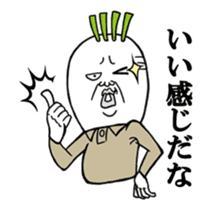 Middle-aged man of the Japanese radish5 sticker #15157435