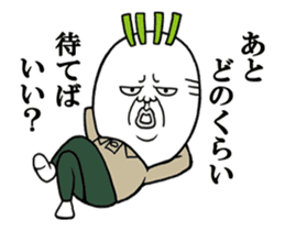 Middle-aged man of the Japanese radish5 sticker #15157440