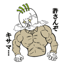 Middle-aged man of the Japanese radish5 sticker #15157442