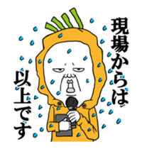 Middle-aged man of the Japanese radish5 sticker #15157450