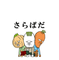 Middle-aged man of the Japanese radish5 sticker #15157451