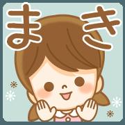 สติ๊กเกอร์ไลน์ Fun Sticker gift to MAKI
