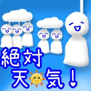 สติ๊กเกอร์ไลน์ Animated sky 3 (Japanese)