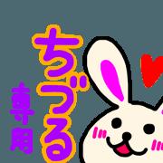 สติ๊กเกอร์ไลน์ chizuru