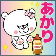 สติ๊กเกอร์ไลน์ Bear Sticker Akari