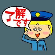 สติ๊กเกอร์ไลน์ osono-san