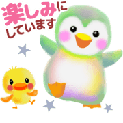 สติ๊กเกอร์ไลน์ penguin pempem animation 3