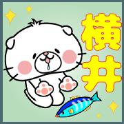 สติ๊กเกอร์ไลน์ Cat Sticker Yokoi