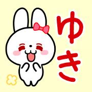 สติ๊กเกอร์ไลน์ The white rabbit with ribbon for