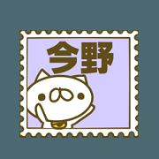 สติ๊กเกอร์ไลน์ Sticker for Konno