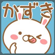 สติ๊กเกอร์ไลน์ Fun Sticker gift to KAZUKI