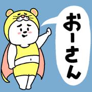 สติ๊กเกอร์ไลน์ O san's name sticker