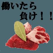 สติ๊กเกอร์ไลน์ Meat.