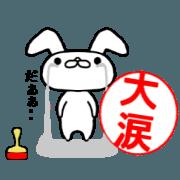 สติ๊กเกอร์ไลน์ The rabbit and lion2(Sticker)