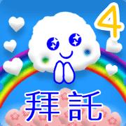 สติ๊กเกอร์ไลน์ Animated sky 4 (Taiwanese)