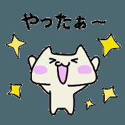 สติ๊กเกอร์ไลน์ MIYO'S CAT Ver.8