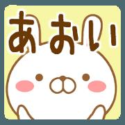 สติ๊กเกอร์ไลน์ Fun Sticker gift AOI